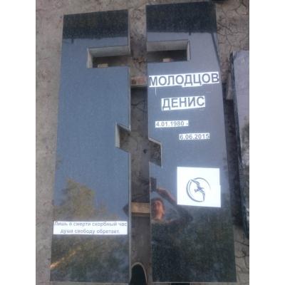Памятник №0014
