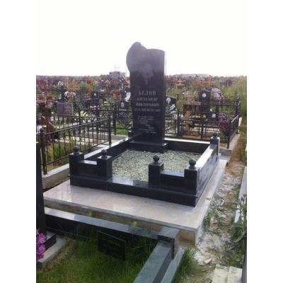 Памятник №0050