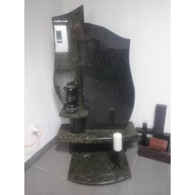 Памятник №0029