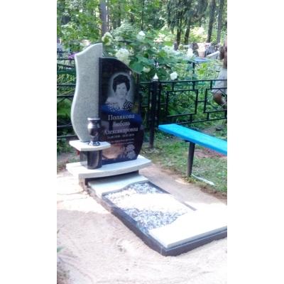 Памятник №0047