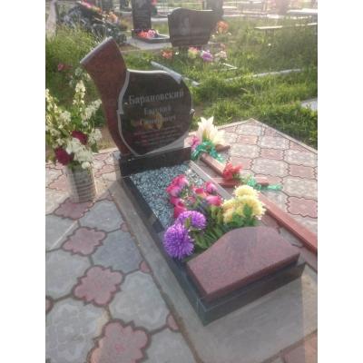 Памятник №0048