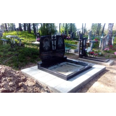 Памятник №0041