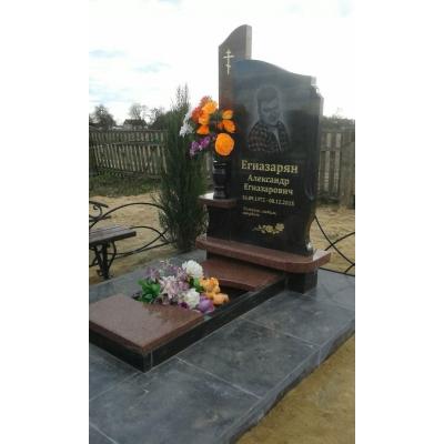 Памятник №0142