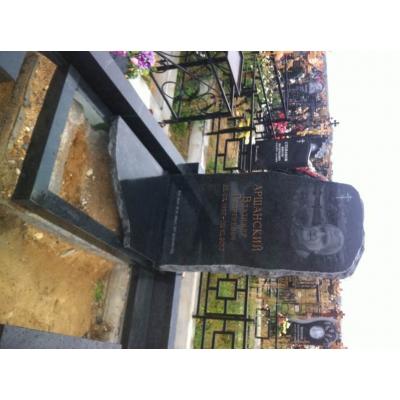 Памятник №0060