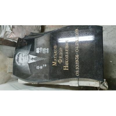 Памятник №0164