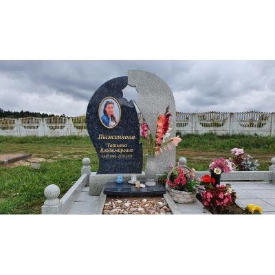 Памятник №0200