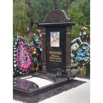 Памятник №0020