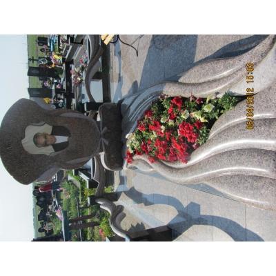 Памятник №0061