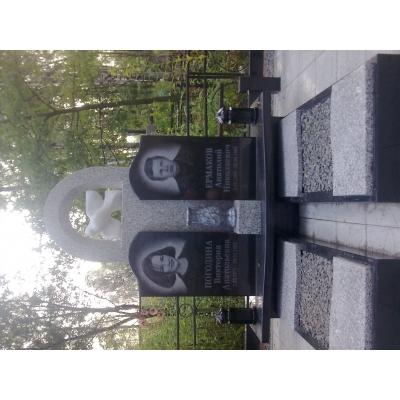Памятник №0055