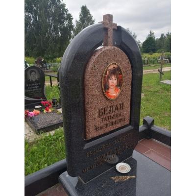 Памятник №0054