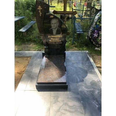 Памятник №0176