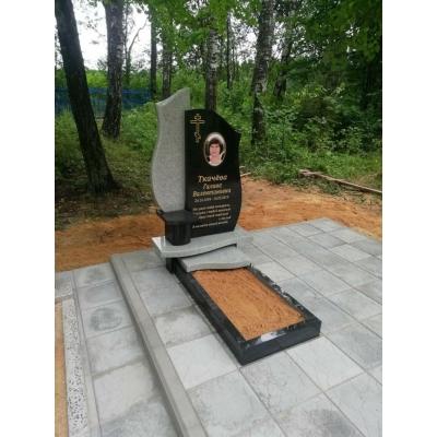 Памятник №0184