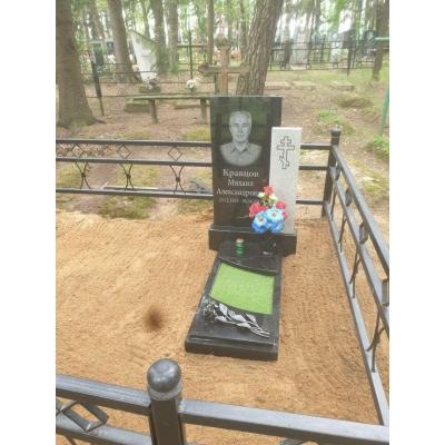 Памятник №0188