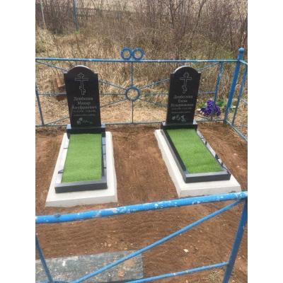 Памятник №0195