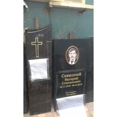 Памятник №0213
