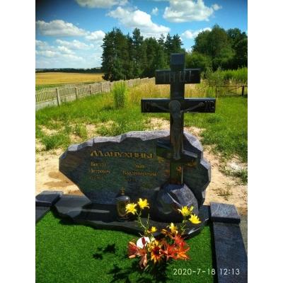 Памятник №0198