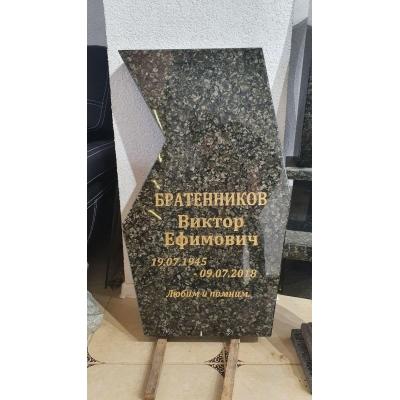 Памятник №0180