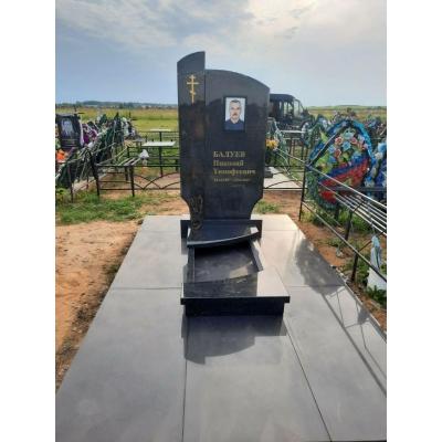 Памятник №0201