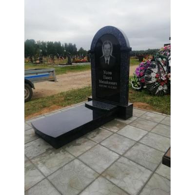 Памятник №0211