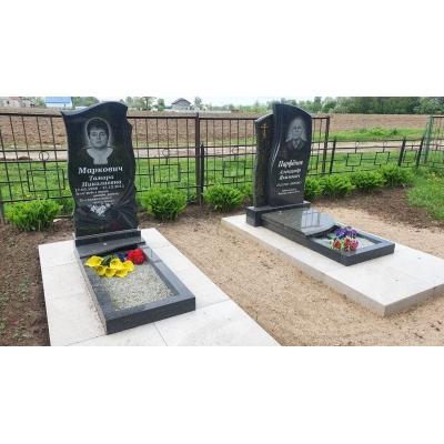 Памятник №0121