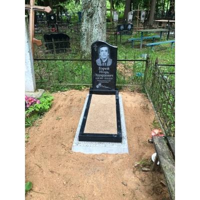Памятник №0227