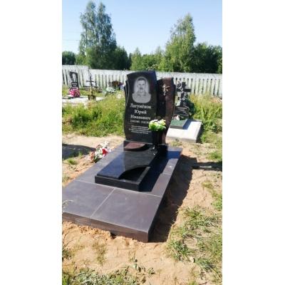 Памятник №0233