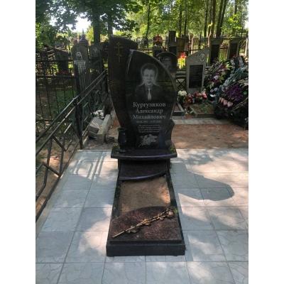 Памятник №0237