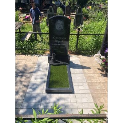 Памятник №0238