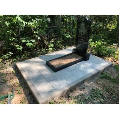 Памятник №0240
