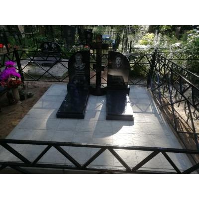Памятник №0241